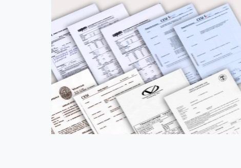 Certificazioni pellicola antiesplosione